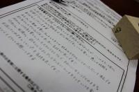 【VAN COUNCIL清須】楽しい癒しの時間・・・