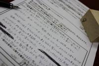 【VAN COUNCIL清須】アットホームなスタッフ・・・