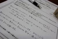 【VAN COUNCIL清須】周りから嬉しい声が・・・