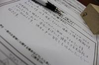 【VAN COUNCIL清須】ワガママな注文・・・