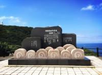 津軽海峡夏景色!!